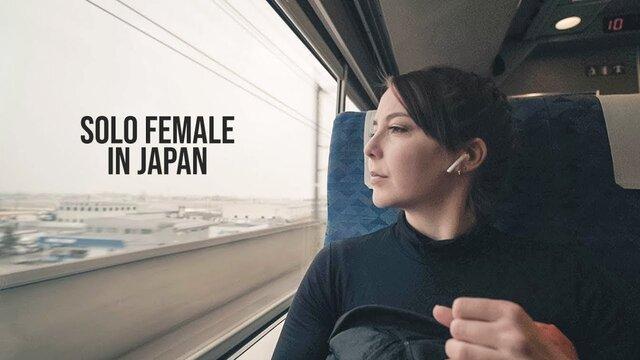 女性一人旅_新潟県村上市