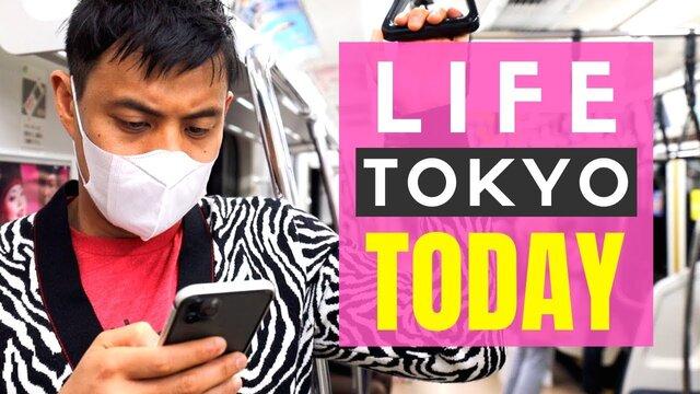 新型コロナ後の東京での生活パオロ