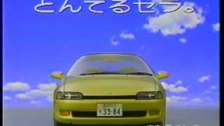 トヨタ・セラ