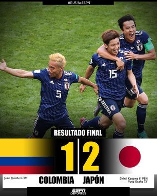 日本コロンビアW杯