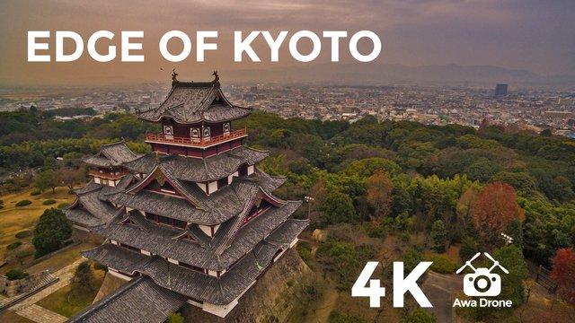 京都伏見城