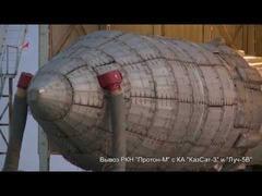 プロトンMロケット
