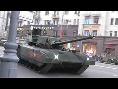 T-14アルマタ