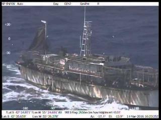 中国船アルゼンチン撃沈