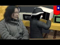 台湾窃盗入れ替え