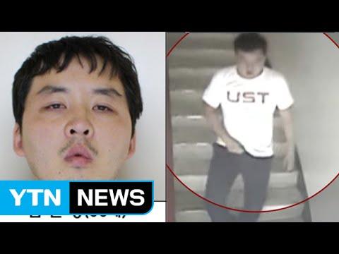 韓国受刑者脱走
