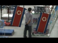 北朝鮮デパート