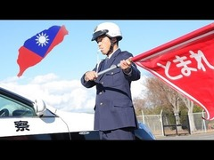 大阪府警の誤認逮捕