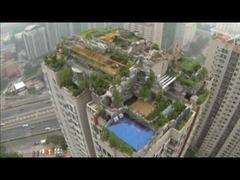 北京の岩屋敷