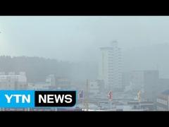 韓国プロ野球火災