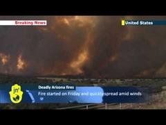 アリゾナ州の山火事