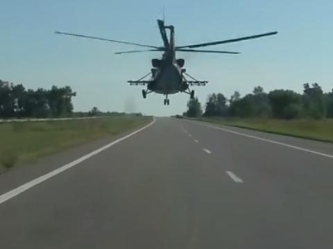 高速道路ヘリ