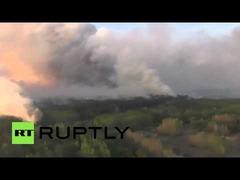 チェルノブイリ森林火災