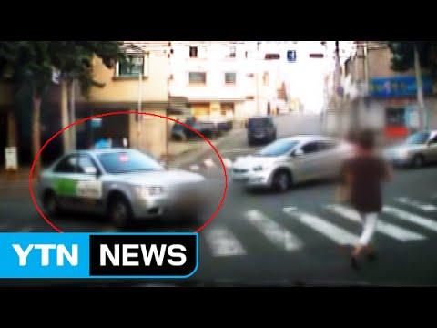 韓国タクシー逆走