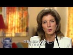 ケネディ駐日大使ビデオメッセージ