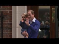 手を振るジョージ王子