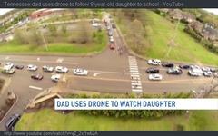 8歳の娘の登校を見守るドローン