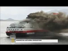 ノーマンアトランティック火災