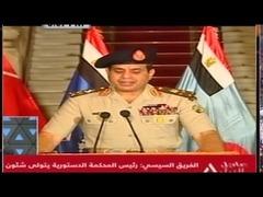 エジプトのクーデター