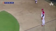 珍シフト韓国野球