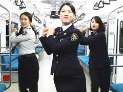 韓国婦人警官ガールズユニット
