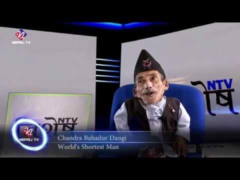 チャンドラ・バハドゥル・ダンギ
