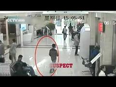 中国銀行強盗