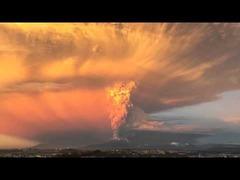 カルブコ火山