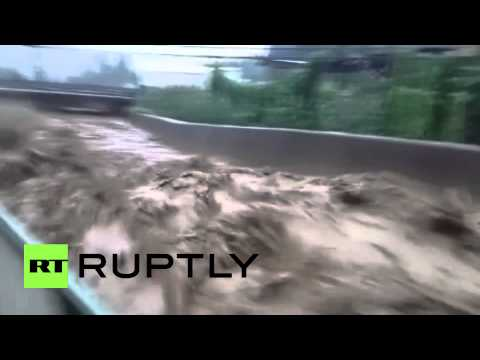 アルトヴィン洪水