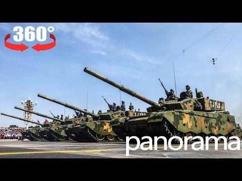 中国軍事パレード360度パノラマ動画