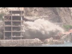 未完成50年間放置ホテル爆破解体