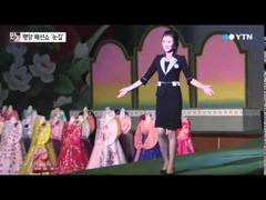 北朝鮮ファッションショー