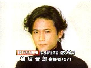 稲垣メンバー ジャニオタ