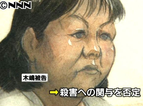 木嶋佳苗 練炭自殺 殺人 巨乳 映画化  a