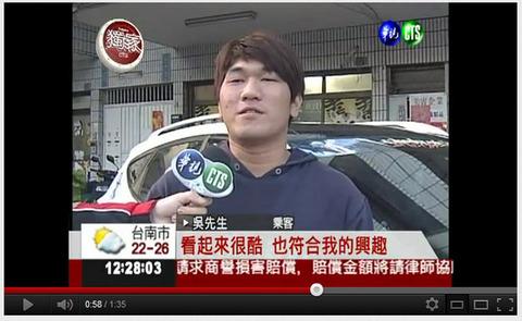 台湾 痛車タクシー クオリティ 初音ミク 亞北ネル b