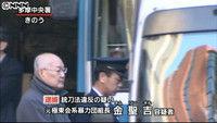 金聖吉 極東会系元組長 逮捕 拳銃3丁