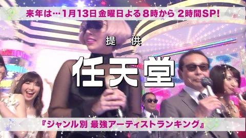 レディーガガ ノーパン 巨乳 Mステ 生出演中 ガガ様5