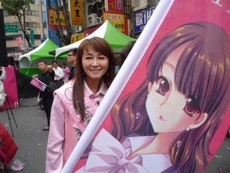 台湾>立法院選挙の候補者ポスターに「もえ系