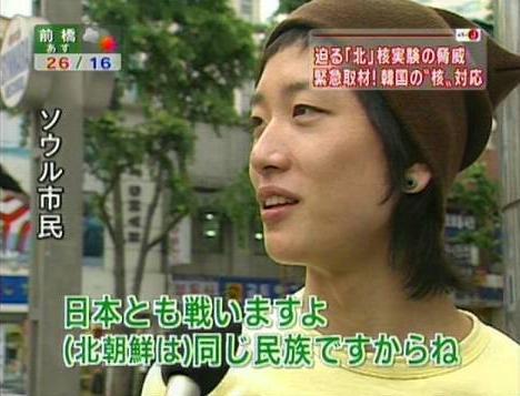 嫌韓ムーブメント3