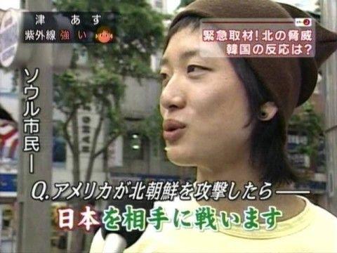 嫌韓ムーブメント2