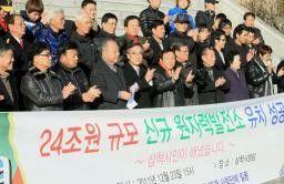 韓国、日本海側 原発2カ所 8基新設計画 嫌韓 韓国 ネトウヨ