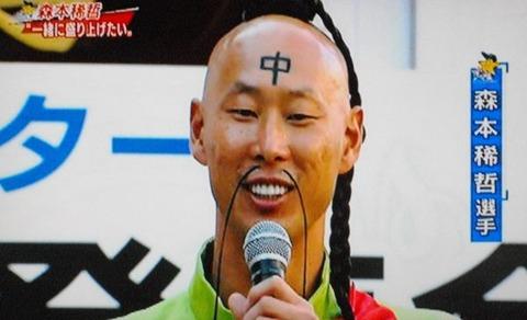 レディーガガ ノーパン 巨乳 Mステ 生出演中 ガガ様4