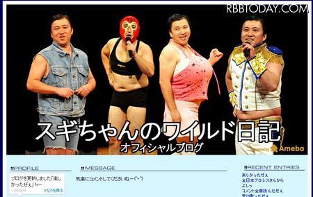 R-1ぐらんぷり 準優勝スギちゃん  優勝 多田