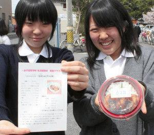三重 小女子 使った新製品 女子高生 開発(写真あり)