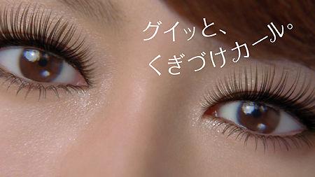 桐谷美玲  パンチラ おっぱい SEX ヘアヌード 巨乳 女優11