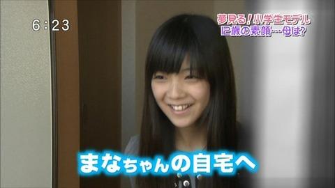 女子小学生カリスマ読者モデル2