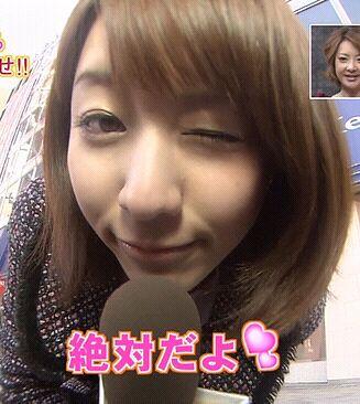 田中みな実 ソーセージまるかぶり 女子アナ TBS 夏目三久