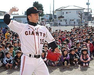 森アナと結婚の巨人・沢村3
