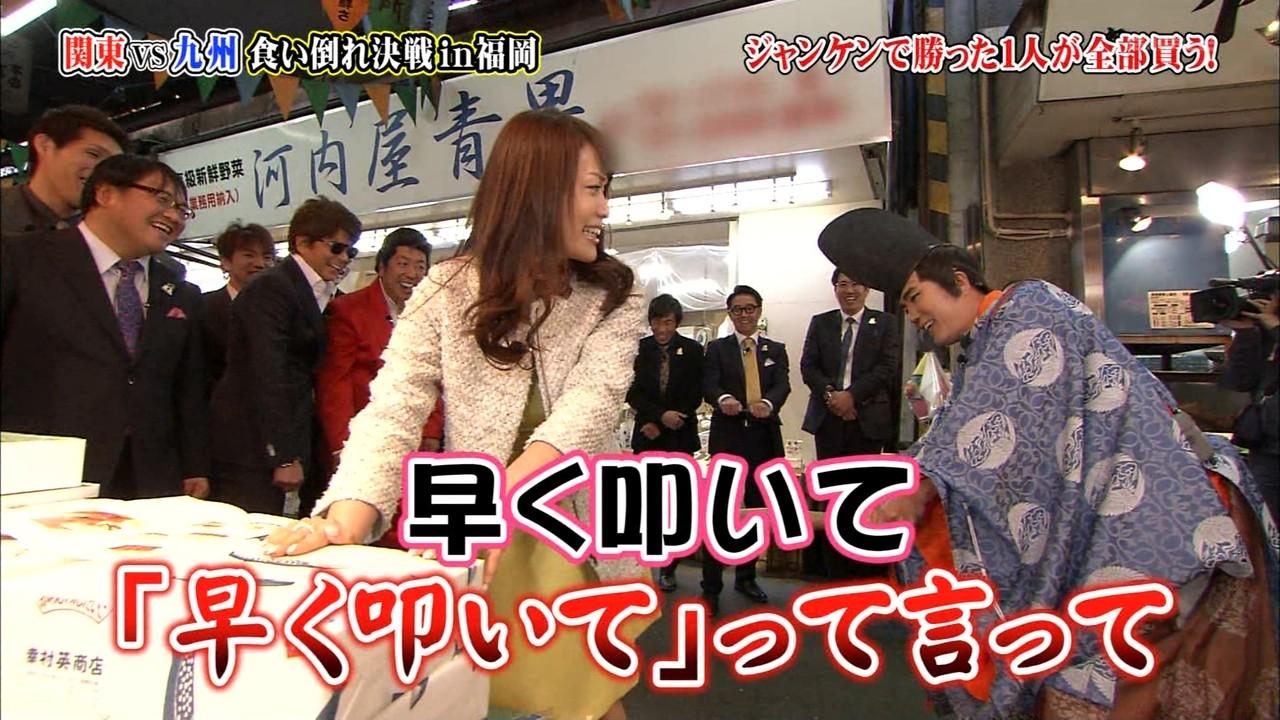 本田朋子のケツをグリグリしてこすって叩くプレイがエロい