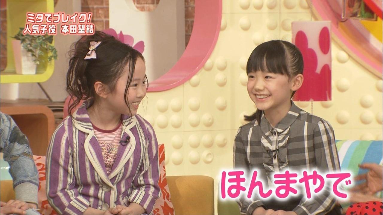 芦田愛菜の身長と体重が気になる!2010年から2019年までを画像